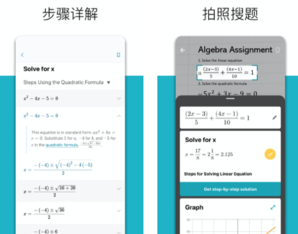 高中数学刷题软件有哪些