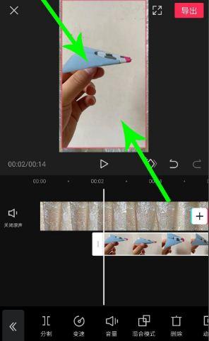 剪映蒙版画中画如何无缝连接