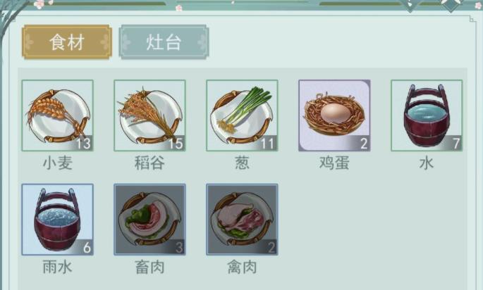 2021《江湖悠悠》食谱配方大全 食谱配方材料一览