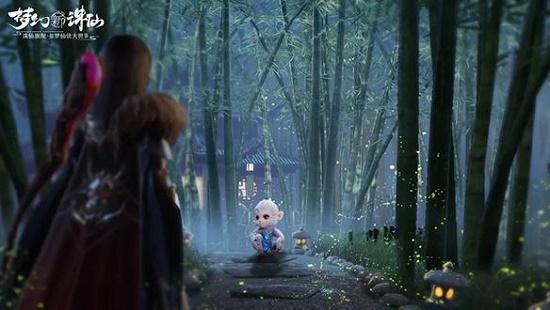 完美世界手游《梦幻新诛仙》将于6月25日公测上线