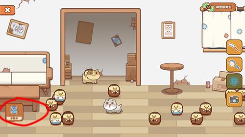 猫旅馆物语怎么喂猫