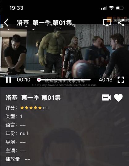 《洛基》现在在哪能看?免费看美剧洛基app推荐