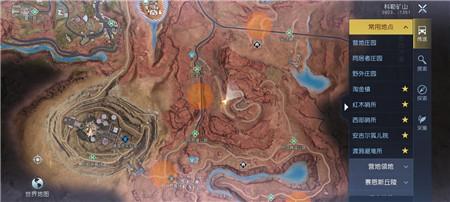 《黎明觉醒》科勒矿山日记在哪 科勒矿山日记位置大全