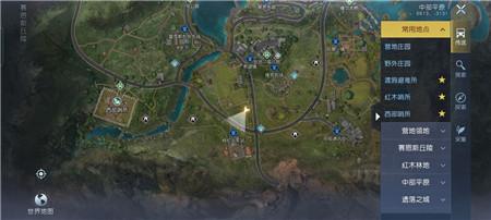 《黎明觉醒》中部平原日记位置大全 中部平原日记藏宝图在哪里