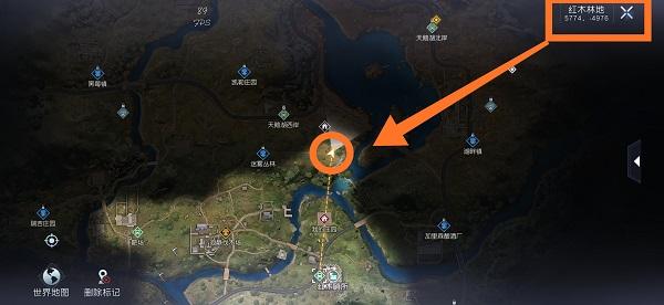 《黎明觉醒》被迫迁徙藏宝坐标在哪 被迫迁徙藏宝位置介绍