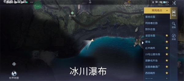 《黎明觉醒》奥里吉岛拍照地点 奥里吉岛拍照坐标