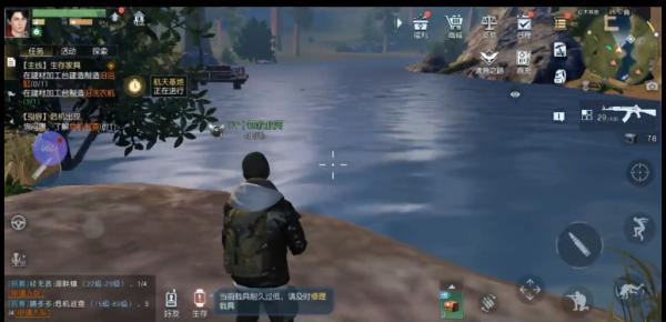 《黎明觉醒》怎么钓鱼 钓鱼方法
