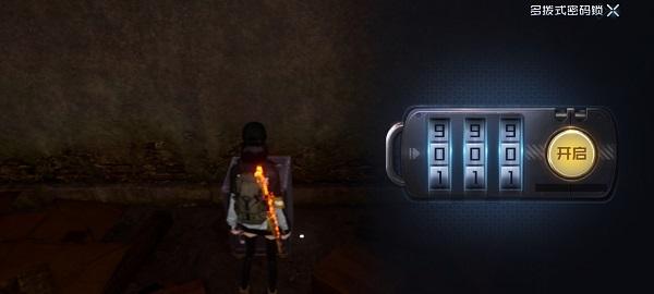 《黎明觉醒》防空洞王国密码是什么 防空洞王国密码怎么获得