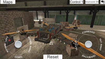 无人机模拟器手机版