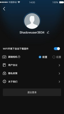Shadow安卓版apk