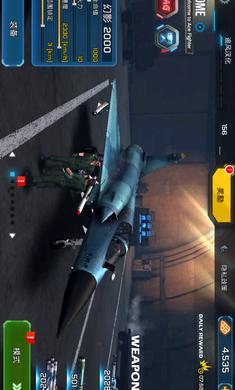 王牌战斗机空战中文版