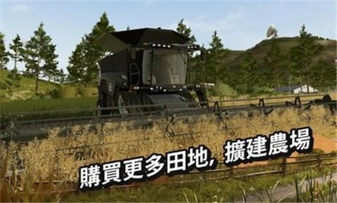 模拟农场20最新版
