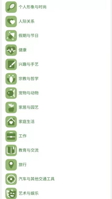 wikiHow安卓中文版最新版