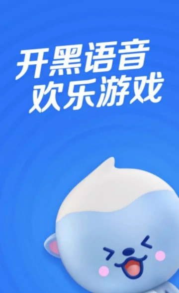 欢游语音app