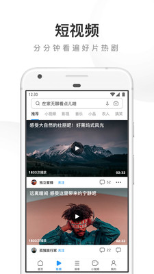 UC浏览器app