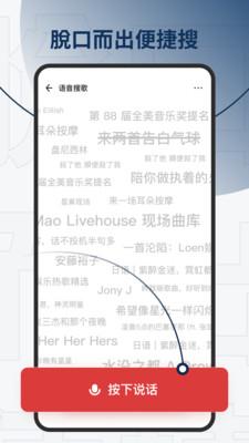 讯飞发条app最新版