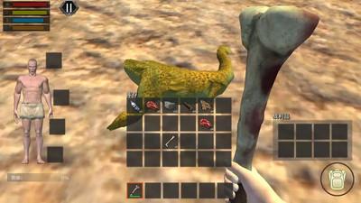 方舟生存恐龙岛